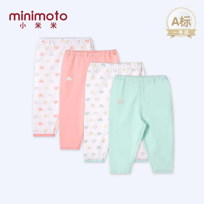 小米米minimoto 18春秋薄婴儿可开裆长裤 男女宝宝打底裤