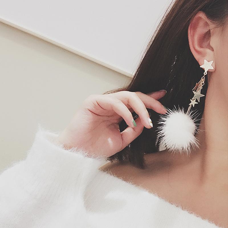网红超仙同款星星流苏耳环韩国气质百搭长款白色毛毛球耳坠耳钉女(非品牌)