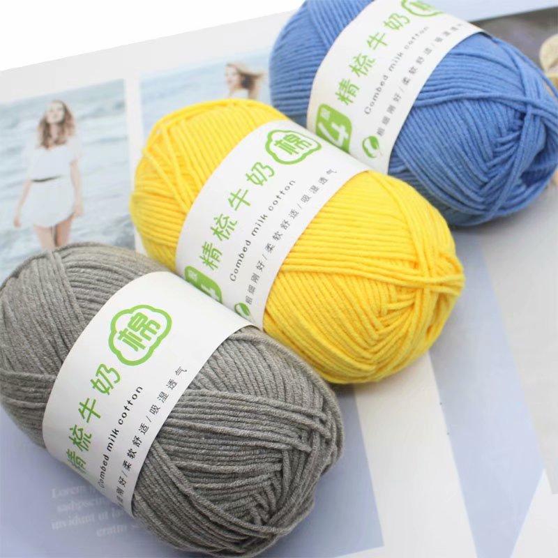 Baby 4-strand milk cotton self-woven scarf medium thick thread ball blanket Crochet DIY wool hand woven material bag