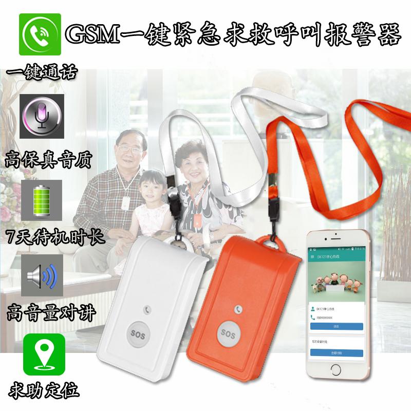 Беспроводной пейджер GSM старики болезнь один человек связь стиль срочный SOS голос мобильный телефон APP расположение удаленный сигнализация
