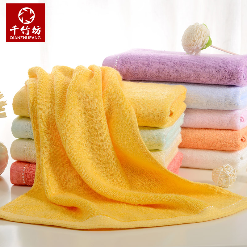 千竹坊竹浆竹纤维毛巾成人洗脸巾儿童吸水面巾家用柔软面巾毛巾
