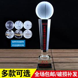 篮球奖杯定制定做足球高尔夫奖牌运动会定做排球水晶奖杯免费刻字图片
