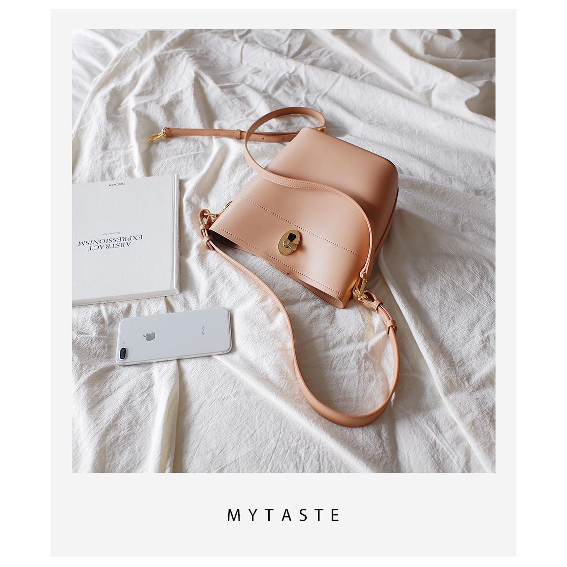 MYTASTE原创郁金香包2019新款牛皮水桶包简约大容量单肩斜挎女包12月11日最新优惠