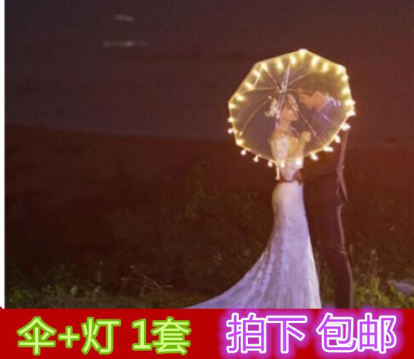 2017新款影楼摄影道具 夜景婚纱主题拍摄外景旅拍创意LED灯透明伞