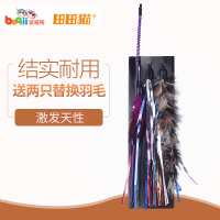 Pocci Net Pet Cat Toy Funny Cat Feather Toy Tian Tian Mao 3 накладки Кошки и кошки