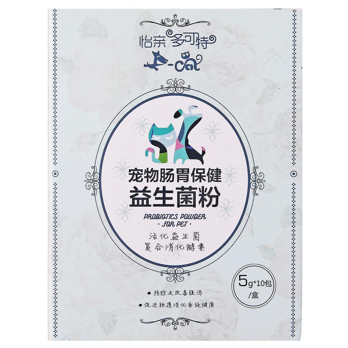 波奇網 怡親多可特貓狗腸胃寶益生菌粉調理腸胃5g^~10包 全國包郵