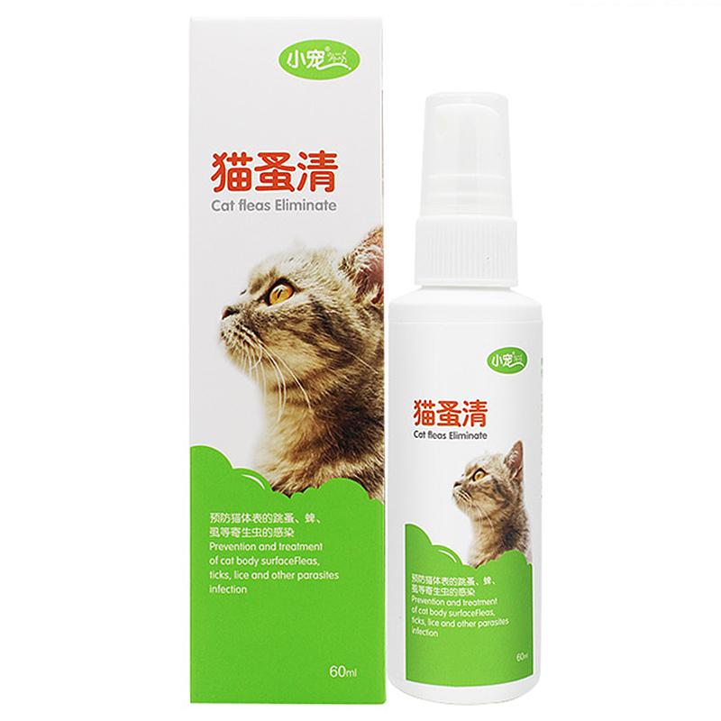 波奇網 寵物用品小寵EHD貓蚤清60ml清除跳蚤防止感染 貓咪