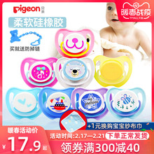 Baby's pacifier silica gel pacifier baby's pacifier with cover for 0-3-6 months