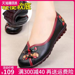 2021款夏季中年妈妈鞋软底舒适真皮平底单鞋大码复古民族风女鞋子