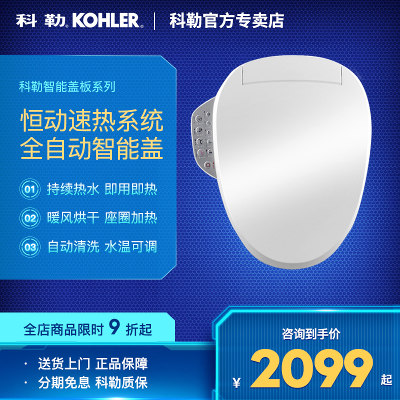 Smart-крышки для унитаза Артикул 521041627953