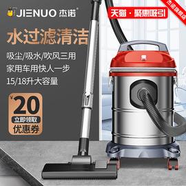杰诺吸尘器和志高吸尘器哪个好
