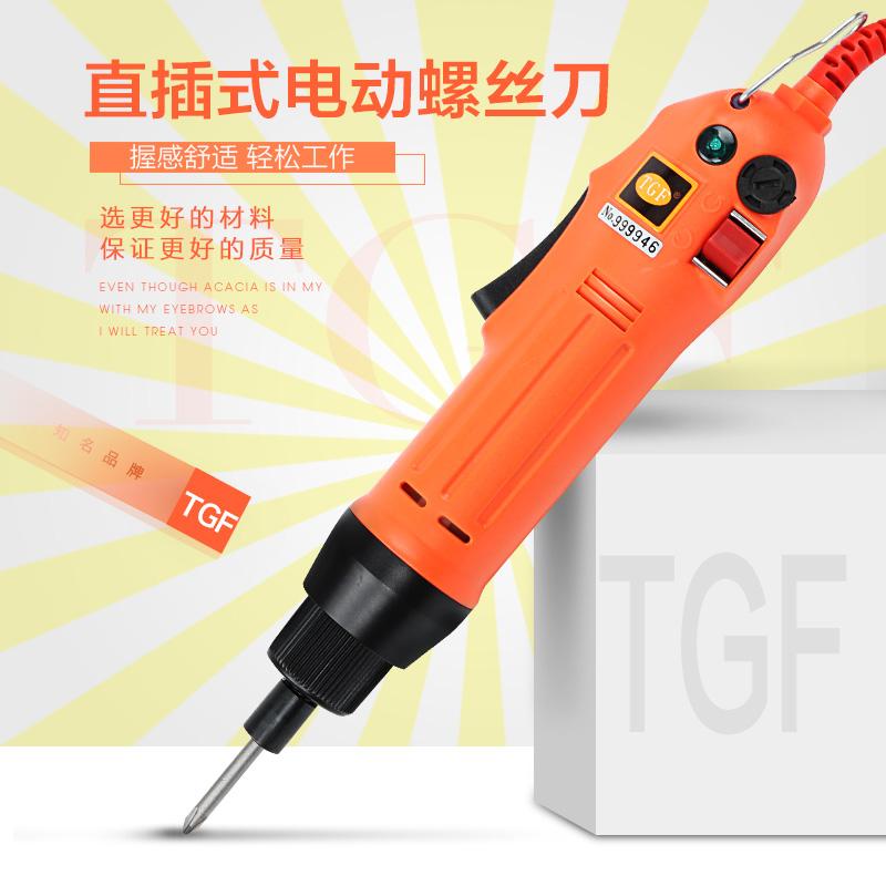 包邮 TGF电批 220V直插式801/802电批电动起子螺丝刀H6改锥送批头