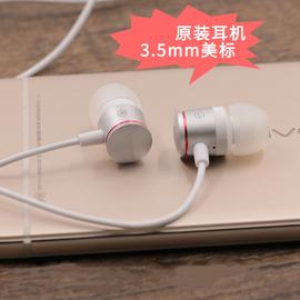 原装入耳式重低音手机音乐耳机笔记本台式电脑MP3MP4听歌有线耳塞图片