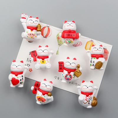 家居萌物装饰品吉祥立体日本招财猫冰箱贴磁力贴创意磁铁一套8个