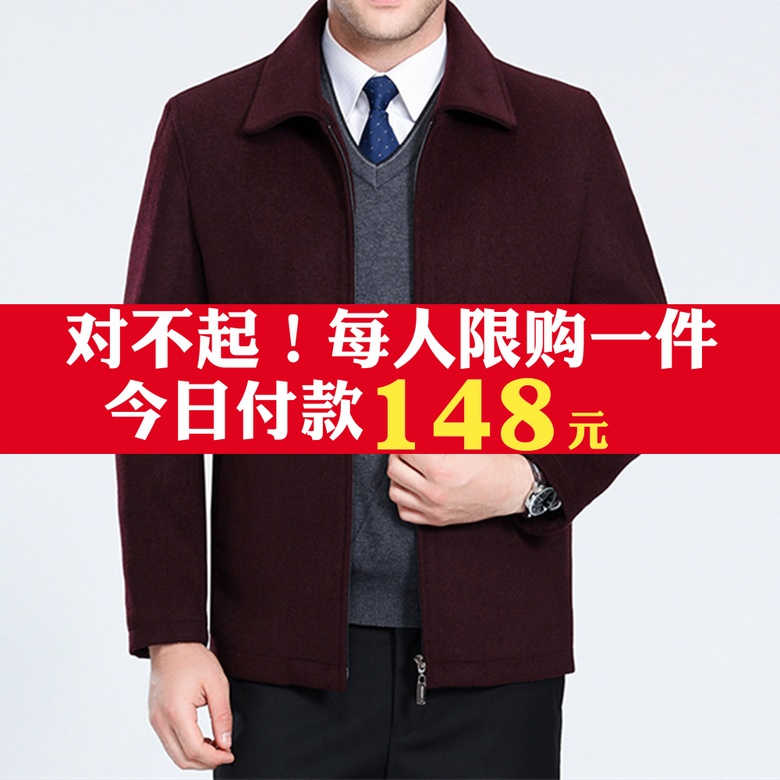 Mid aged mens wool jacket in spring and Autumn