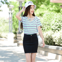 Summer 2017 new denim skirt Joker high waist woman Flash a word hip skirts slim skirt elastic wave