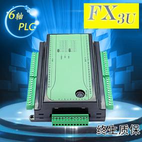 三菱fx3u 2ad2da升级版可编程控制器