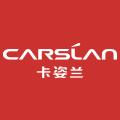 卡姿兰官方网站旗舰店