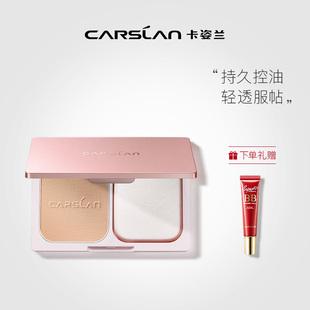 卡姿兰恒丽粉饼定妆粉遮瑕持久控油防水干湿两用补妆蜜粉散粉干粉