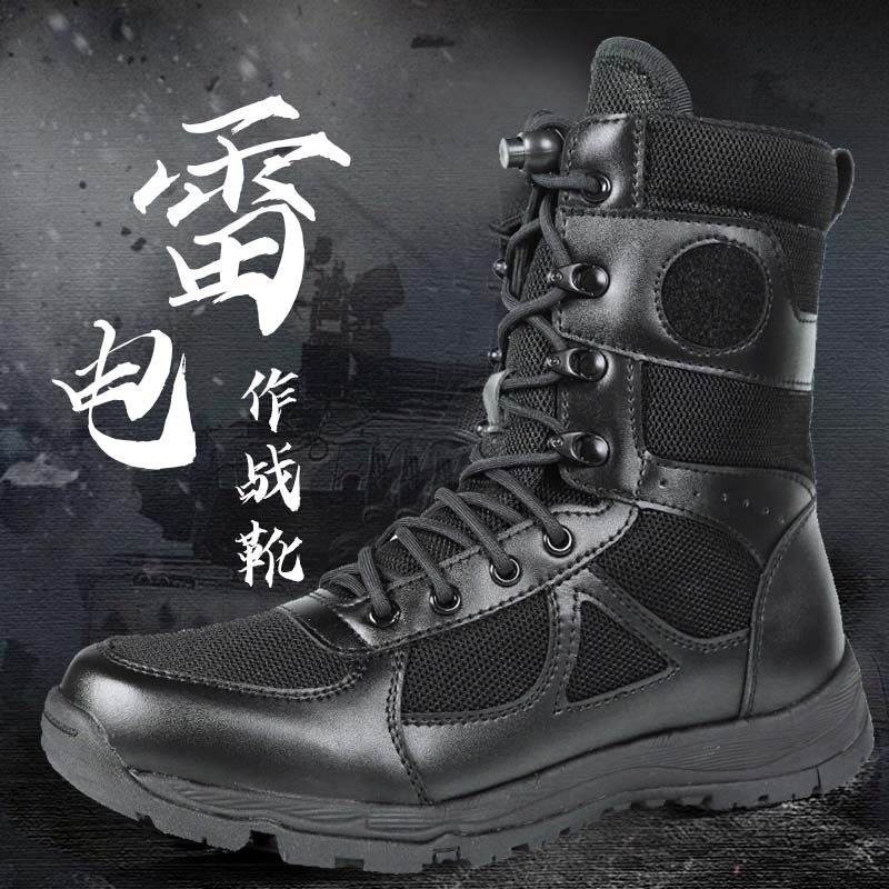 CS summer boots SFB super light high top breathable net boots 511 special forces tactical boots outdoor desert boots mens shoes