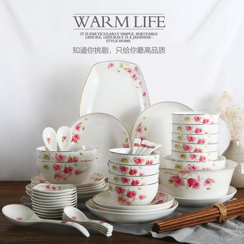 順祥陶瓷餐具套裝家用韓式碗盤碗勺碗筷碗碟飯碗陶瓷碗 碗包郵