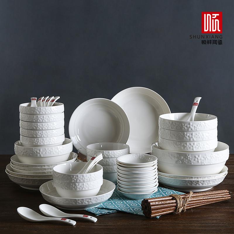 順祥陶瓷家用 碗盤碗碟碗筷餐具套裝米飯碗湯碗麵碗吃飯碗盤子