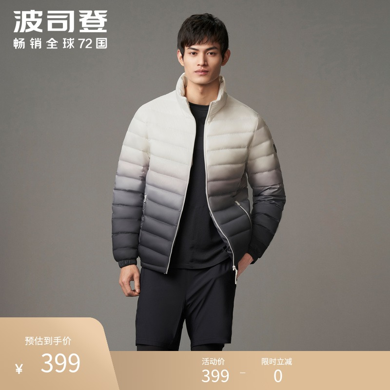 Bosideng 2021 new thin down jacket men's short classic ultra light thin section ultra-thin light men's installation