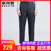 Beauchamps new middle-aged and elderly down pants men high waist inside and outside wear thickened large code down pants inner Gall B1601619