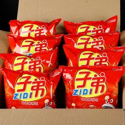 子弟薯片大包超大整箱35gX30袋云南特产子弟土豆片麻辣味小包零食