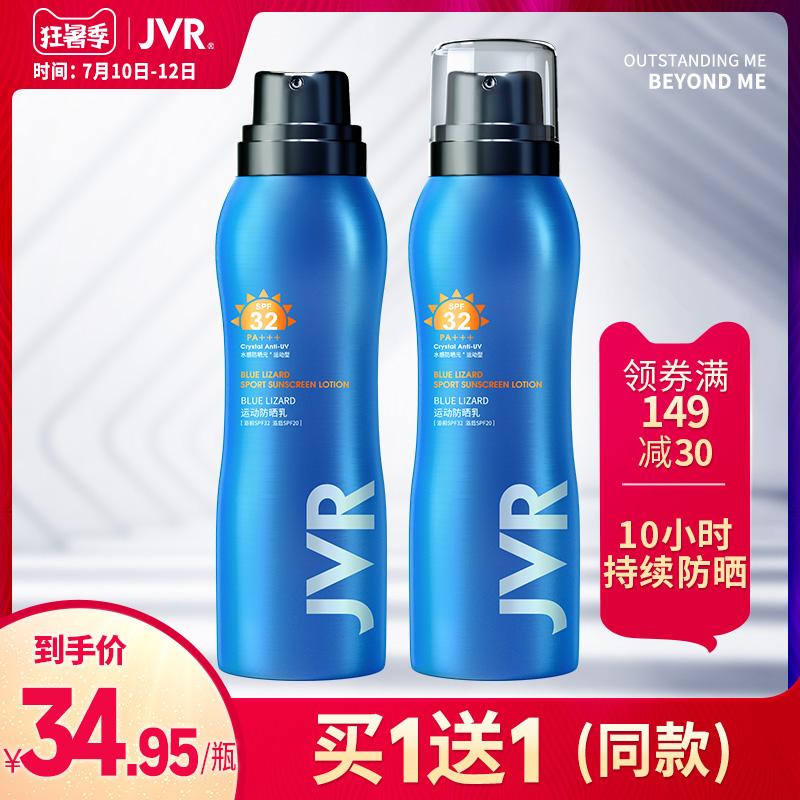 Солнцезащитные крема для лица Артикул 589769221291
