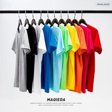 马切达学生百搭潮流宽松短袖t恤夏季男装日系纯白色上衣男士体恤