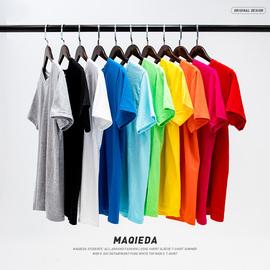 马切达学生百搭潮流宽松短袖t恤夏季男装日系纯白色上衣男士体恤图片