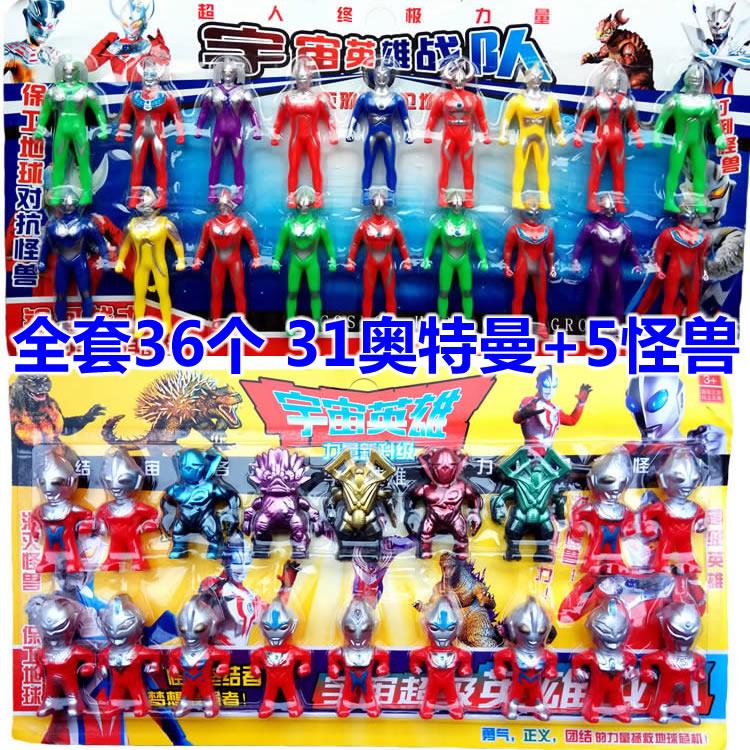 赛罗捷德罗布奥特曼玩具蛋儿童变形银河超人怪兽套装组合批发男孩