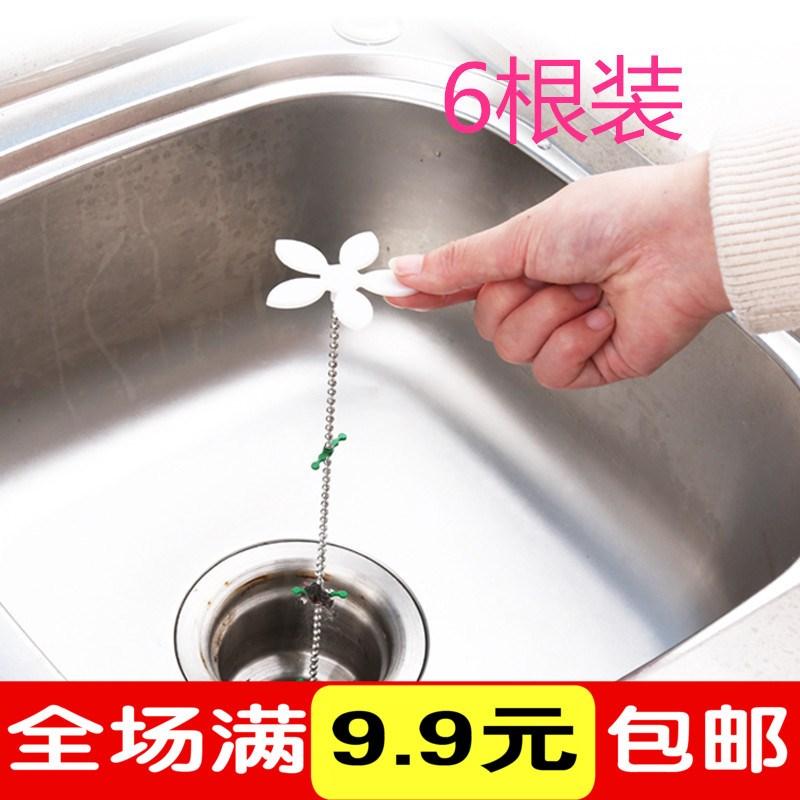 6根装小花造型下水管道毛发清理器 浴室排水口防堵头发清洁疏通器