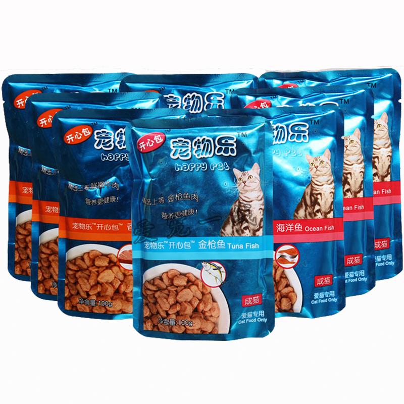 宠物乐开心包 猫鲜肉包 猫肉包 猫罐头 猫湿粮零食100g*12袋包邮