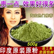天然染发粉纯植物染发剂婀姿海娜粉官网正品印度海纳花粉遮盖白发