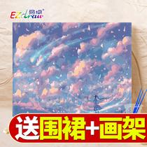 易卓diy数字油画水彩填充减压大人画画手工填色画手绘装饰油彩画