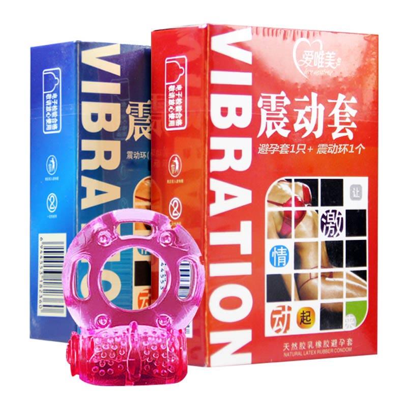 Любите только красивые вибрационные презервативы 1 только платье оптовые продажи Маленькое колесо вибрации 1 гостиничный отель