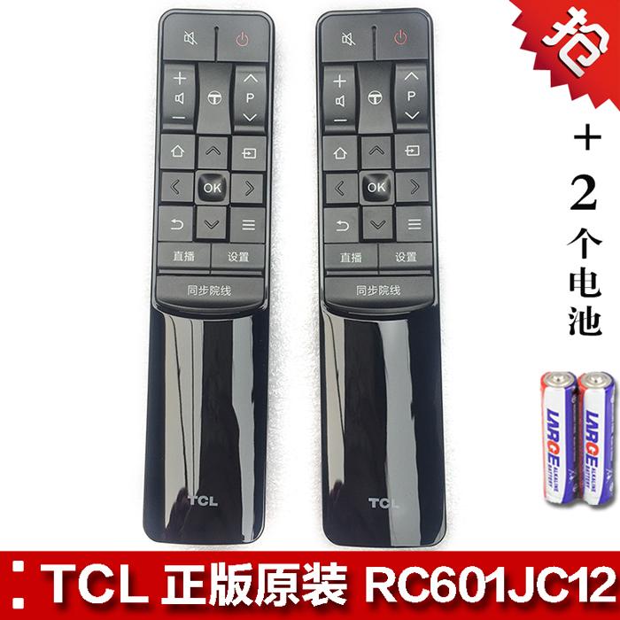В оригинальной упаковке Пульт дистанционного управления TCL Smart TV RC601JCI2 L55P2-UD L65P2-UD Синхронный кинотеатр