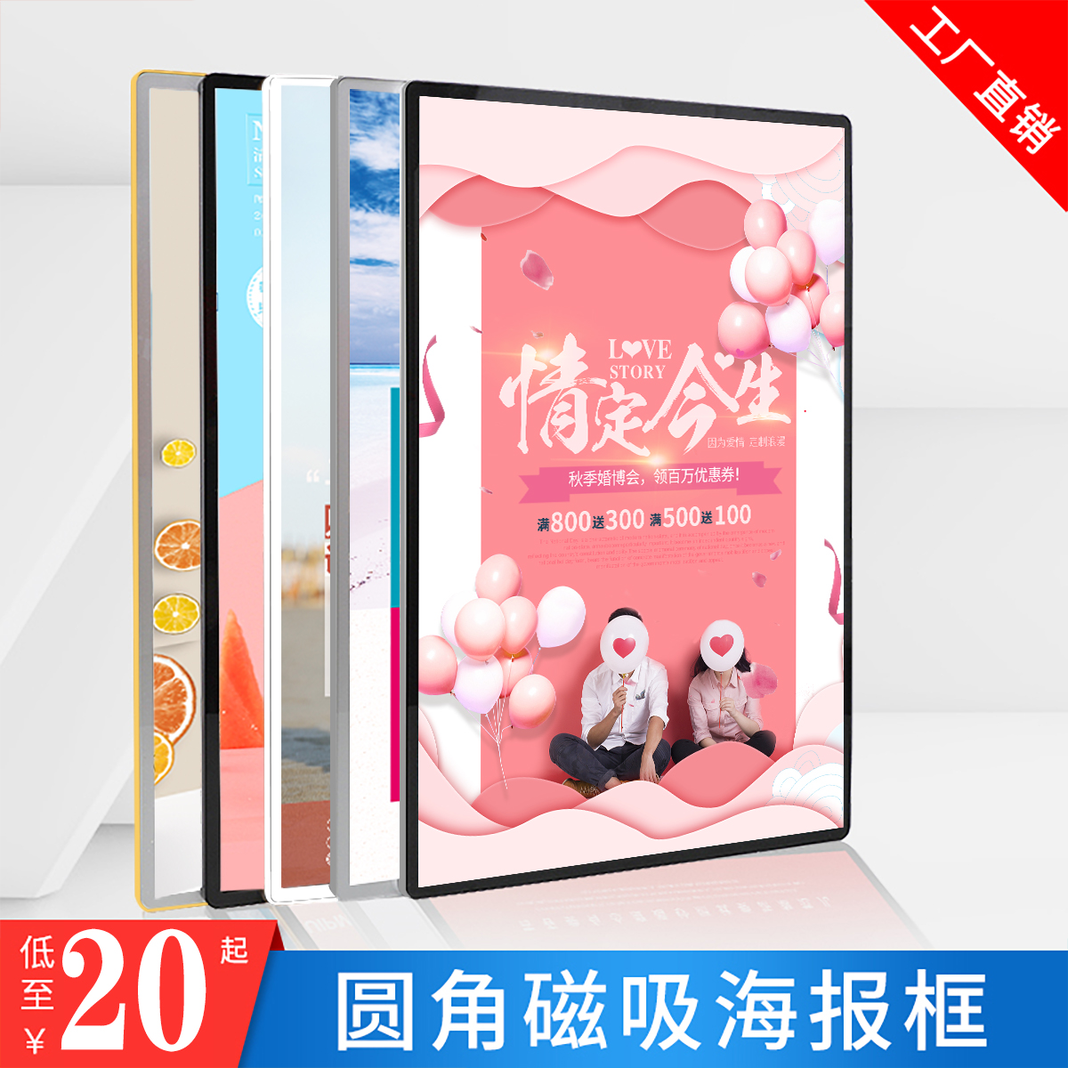Плакаты / Постеры Артикул 615830015498