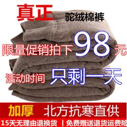 棉裤男冬季加绒加厚女驼绒中老年人老人高腰加肥大码宽松羊毛保暖
