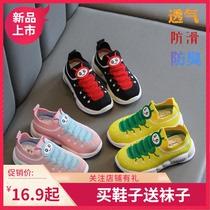 新款秋款韩版中大童男孩儿童运动鞋女2019巴布豆童鞋旗舰男童鞋子