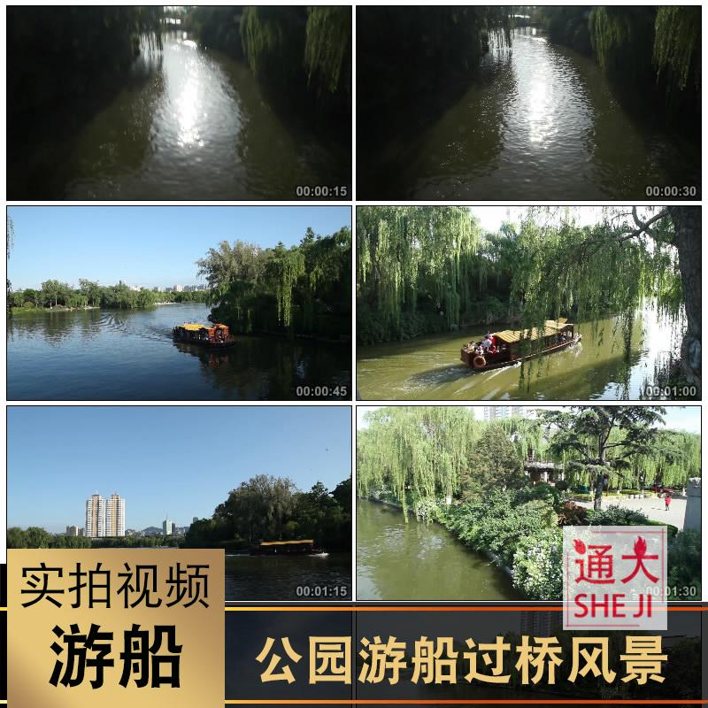 江南唯美公园内景大气节日游船穿桥洞在湖面划行拍摄短片视频素材