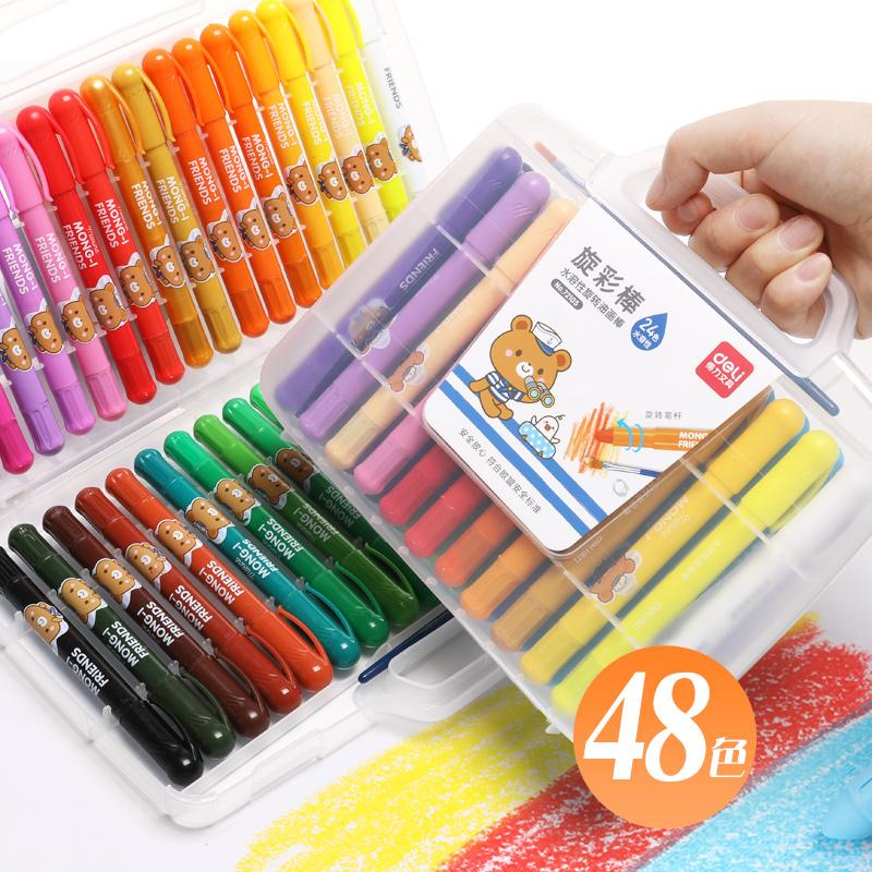 得力72104旋转油画棒蜡笔安全水溶性学生儿童绘画涂鸦炫彩棒宝宝