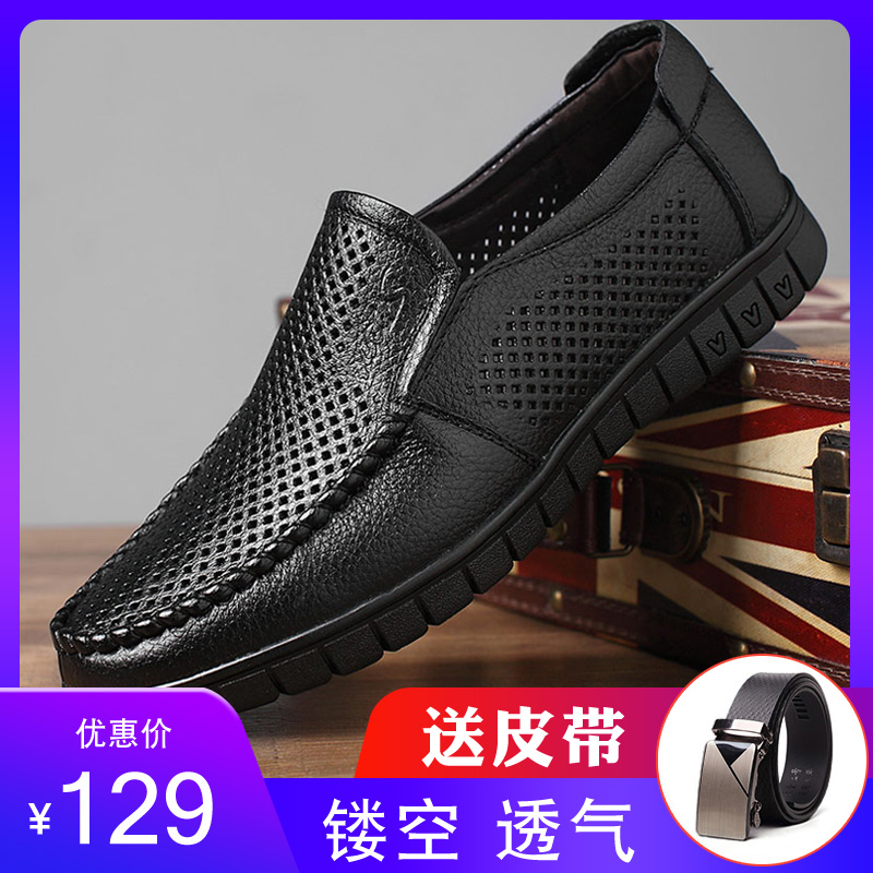 Father shoes 40 middle aged 50 middle aged 60 middle aged and old people spring middle aged and old people shoes grandfather soft soled cotton shoes leather shoes