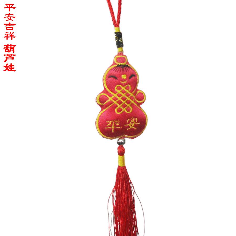 Национальные китайские сувениры Артикул 609731772793
