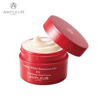 Ampleur奢宠耀白嫩白修护素肌霜50g提亮肤色保湿AMP小红罐面霜