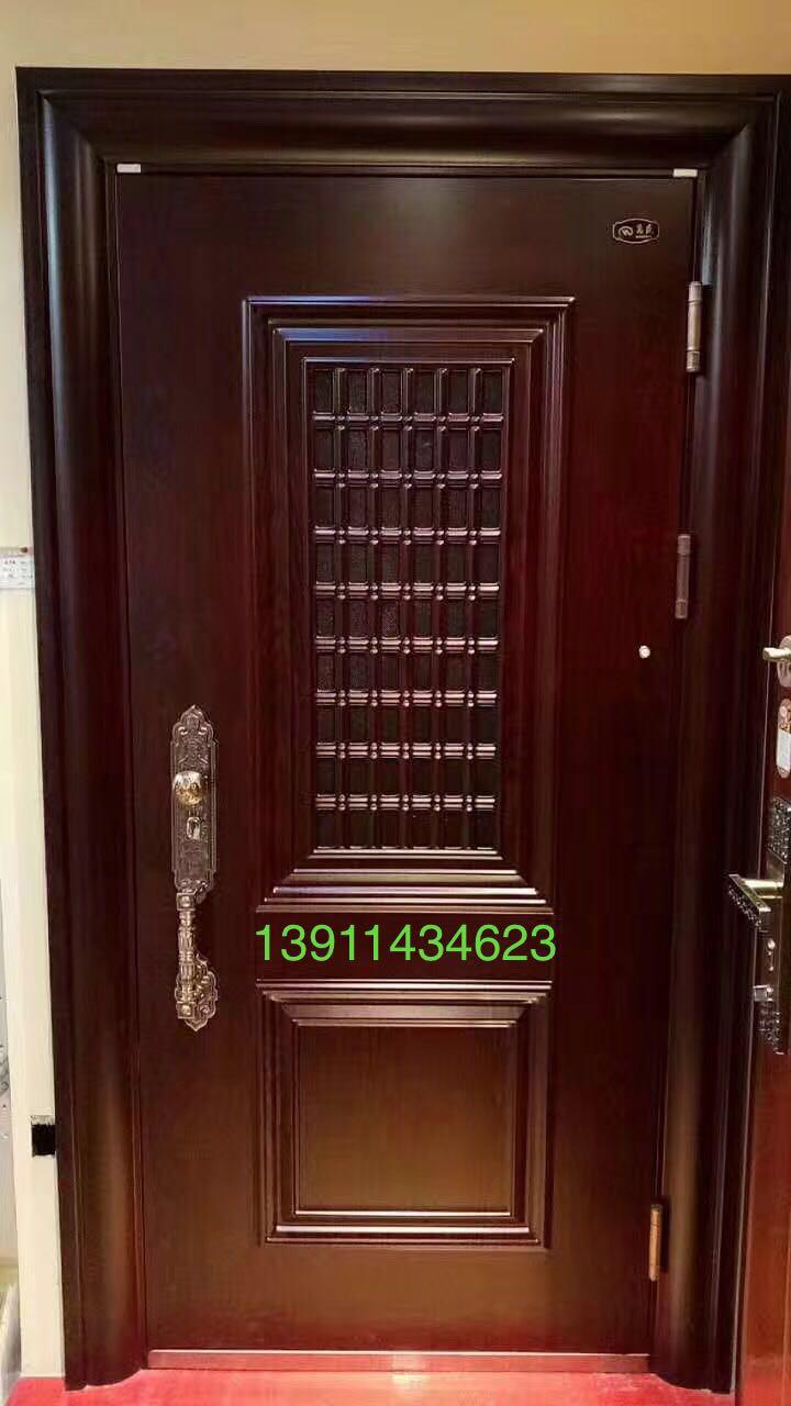 券后1650.00元万盛九公分甲级防盗门通风门大门