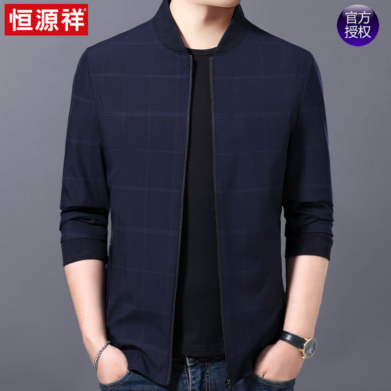 Hengyuanxiang jacket men's spring and autumn 2019 new young and middle-aged men's baseball collar jacket slim casual Korean jacket