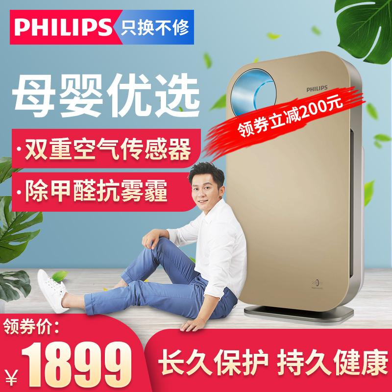 [求信电器专营店空气净化,氧吧]Philips/飞利浦空气净化器AC月销量3件仅售2099元